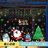 Adornos Navideños De Pared, Decoraciones, Centros Comerciales, Escaparates, Vinilos Para Puertas De Vidrio, Navidad Infantil, De Gran Tamaño
