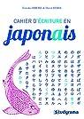 Cahier d'écriture en japonais par Hirosé