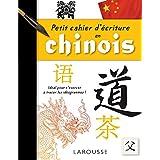 Petit cahier d'écriture chinois
