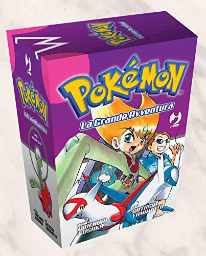 Pokémon. La grande avventura: 10-13 [Quattro volumi indivisibili]