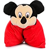 Funny Teddy Baby Cushion/ Pillow For Kids With Character (MICKYY)
