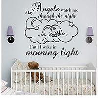 jqpwan Baby Nursery/Kids Guardian Angels Prayer Quote Vinyl/Decal Sticker Cartoon Cute Living Wall Decor Wall Sticker 58 * 62cm