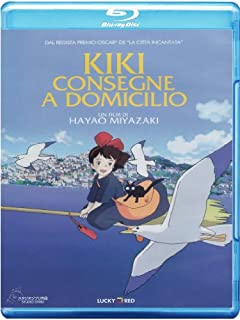Kiki - Consegne a domicilio (B00EO87RVO) | Amazon price tracker / tracking, Amazon price history charts, Amazon price watches, Amazon price drop alerts