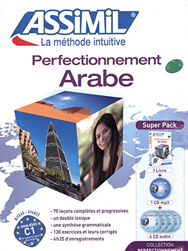 Perfectionnement Arabe (livre + 4 CD audio + 1 CD mp3).