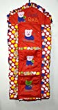 Indian Designer Exclusive Baby Cloth Rack Size:- (Inche)33x14x6