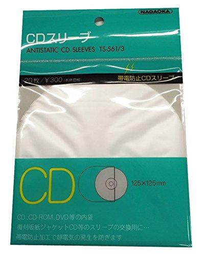 20fundas-cd-antiestticas