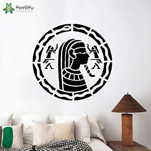 zhuziji Wall Decal Egypt God Pharaoh Cat Pattern Wall Stickers Vinyl Removable Houseware Modern Design Bedroom Home Decor 59x57cm (Engine Thomas The Tank Decals)