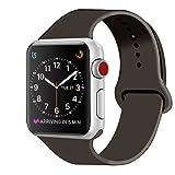 ZRO für Apple Watch Armband, Soft Silikon Ersatz Uhrenarmbänder für 38mm iWatch Serie 3/ Serie 2/ Serie 1, Größe S/M, Kakao