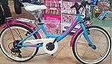 Bicicletta Venere BB20CC per Bambina, 20' Acciaio con Cambio, 6V, Bimba Bike (Rosa)
