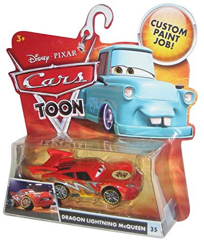 Disney Pixar's Cars The Movie 1:55 Scale Die-Cast Vehicle - Dragon Lightning McQueen