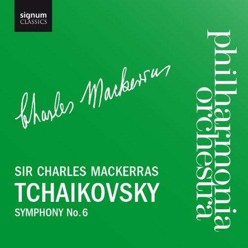 Symphony No.6 in B minor, Op.74, 'Pathétique': ii. Allegro con grazia