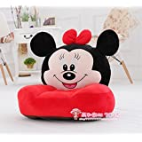 WSA Retail Kids Plush Sofa Chair Comfortable Anywhere Carried Used Like Beach Home Terrace Restaurant Kids Favorite Spot To Sit (Mickey Mouse Kids Sofa Chair)