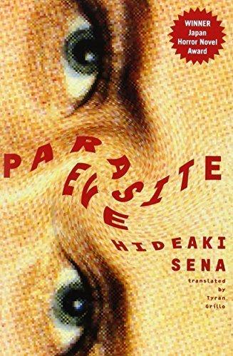Parasite Eve by Sena, Hideaki (2008) Paperback