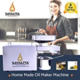Savaliya Industries Stainless Steel Oil Maker Machine SI-702 Fully Automatic Home Use Oil