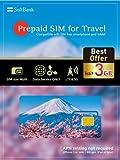 SoftBank Prepaid-Sim-Karte für Travel Japan Sim-Daten 3GB LTE&3G Sim-Größe Multi 31Tage