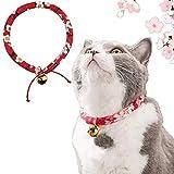 CautPY Hundehalsband, japanischer Stil, handgefertigt, Größe S und M, verstellbar