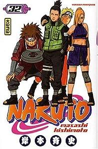 Naruto Edition simple Tome 32