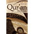 Quran Made Easy: Complete English Translation with Inline Commentary (English Edition)