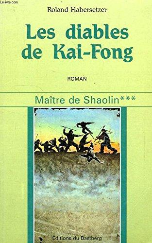 Le couloir de la mort (Maître de Shaolin 2)