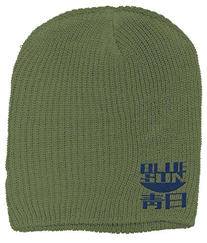 Firefly Blue Sun Logo Knit Beanie Hat