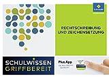 Schulwissen griffbereit: Deutsche Rechtschreibung