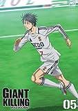 Giant Killing 05 [Alemania] [DVD]