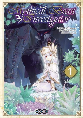 Mythical Beast Investigator Edition simple Tome 1