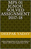 MPS 01 IGNOU SOLVED ASSIGNMENT 2017-18 : Latest Assignment to be submitted in March 2018 and September 2018