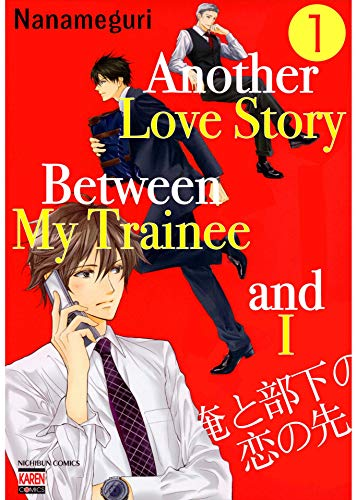 Another Love Story Between My Trainee and I Ch. 1 (Yaoi Manga) (English Edition)