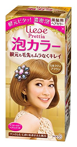 r Color Prettia - Milk Tea Brown (Milk Tea Bubble Tea)