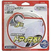 carmarte Giappone cz335bordo portiera Mold 6Meter J,