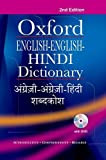 English-English-Hindi Dictionary