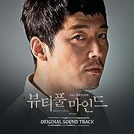 Beautiful Mind (Original Soundtrack)