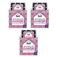 Dukhni Oudh Bakhoor Maamoul - Oud Al Habayeb (Set of 3)