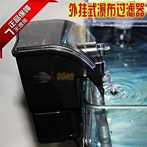 Ultra-silencieux filtre filtre d'aquarium en cascade suspendus petit filtre d'aquarium WP-303H / 608H