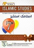 AskIslamPedia Islamic Studies for age 7+