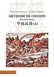 Méthode de chinois deuxième niveau (1CD audio MP3)...