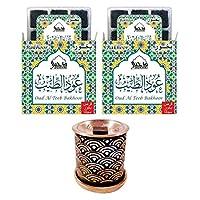 Dukhni Oud Al Teeb Bakhoor (2 Tray Pack) & Rainbow Exotic Bakhoor Burner