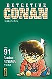 Détective Conan, tome 91