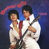 Songtexte von Donnie & Joe Emerson - Dreamin' Wild