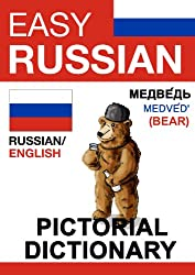 Easy Russian - Pictorial Dictionary