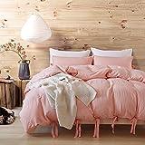 Boqingzhu Bettwäsche Garnitur Doppelbet Rosa 3 Teilig1 Bettdeckenbezug (220 x 230 cm) mit 2 Kopfkissen (80 x 80 cm) Pastell Gegen Schimmel Baumwolle