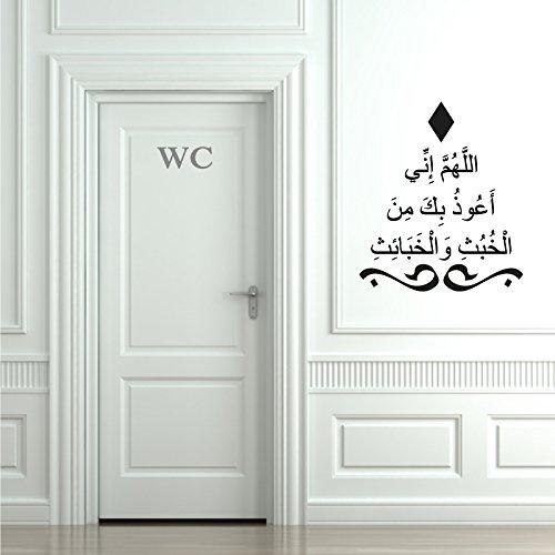 A7020 | Meccastyle | Islamische Wandtattoos | Dua beim betreten des Bades/WC- S - 26cm x 30cm- 18. Rosa