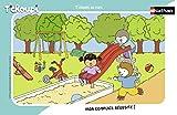 """Nathan 4005556861323 - Cornice 15 pezzi, motivo:""""T'choupi"""" al parco, puzzle, tazza per bambini, ragazzi, ragazzi, giochi, bambine, 3 anni"""