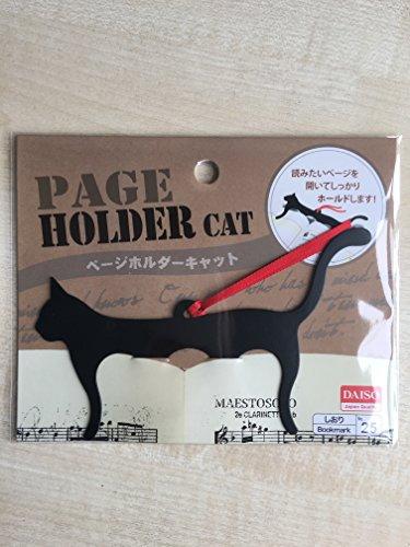 Daiso Giappone Segnalibro in metallo A forma di gatto Pagina-Holder per i libri Partiture musicali Acciaio inossidabile 145mm Black Cat