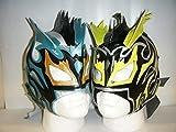 2 x Kalisto Kinder Reißverschluss Masken mit befestigter Schwanz