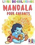 Telecharger Livres Livre de coloriage Mandala pour les tout petits (PDF,EPUB,MOBI) gratuits en Francaise