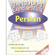 100 Word Exercise Book -- Persian by Abi Rafiee (2003-01-05)