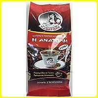 Kaffee Traditionelle & Old Zypern Griechenland Anatoli 200g–Fabulous Geschmack Trinkgenuss–1Stück 200g
