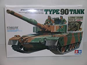 Tamiya - Maqueta de tanque escala 1:35 (Dickie-Tamiya 89564)